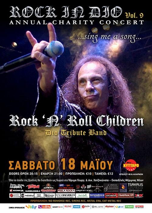 Rock In Dio: Rock N' Roll Children Αθήνα @ Κύτταρο
