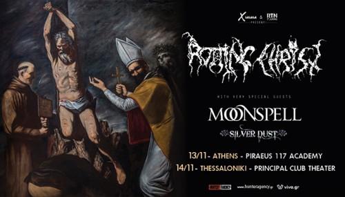 Rotting Christ, Moonspell, Silver Dust Θεσσαλονίκη @ Principal Club Theater