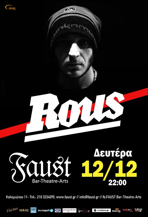 Rous Αθήνα @ Faust