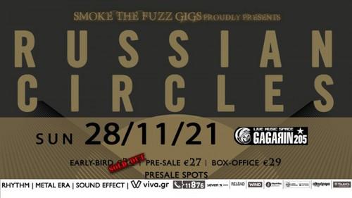Russian Circles Αθήνα @ Gagarin 205