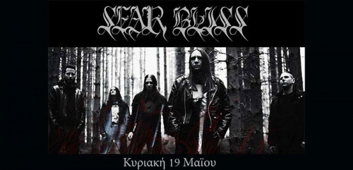 Sear Bliss, Lloth Αθήνα @ The Crow