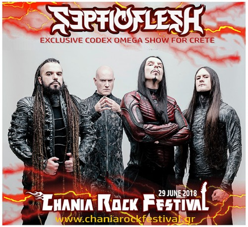 Chania Rock Festival: Septicflesh, Moonspell, Rock N' Roll Children, Gravestone, Perfect Mess Χανιά @ San Salvatore