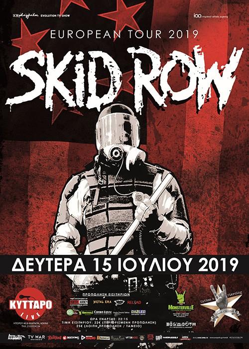 Skid Row Αθήνα @ Κύτταρο