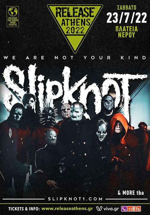 Release Athens Festival: Slipknot Αθήνα @ Πλατεία Νερού, Ολυμπιακός Πόλος Φαλήρου