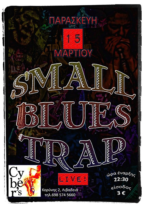 Small Blues Trap Λειβαδιά @ Cyber's