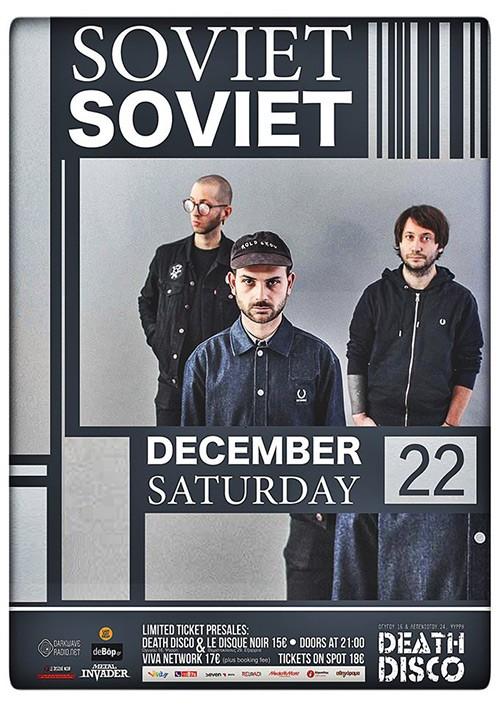 Soviet Soviet Αθήνα @ DeathDisco