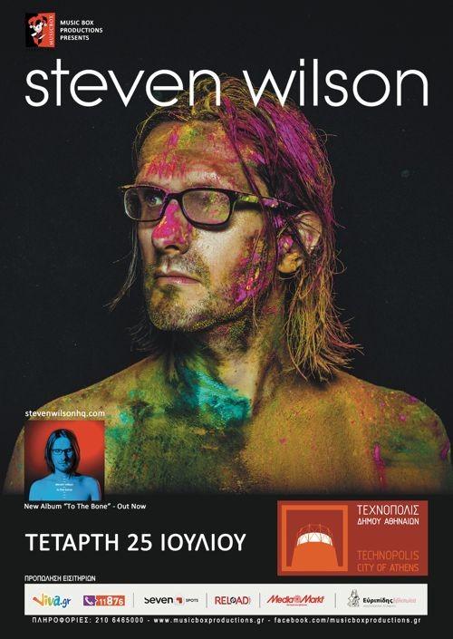 Steven Wilson @ Τεχνόπολις