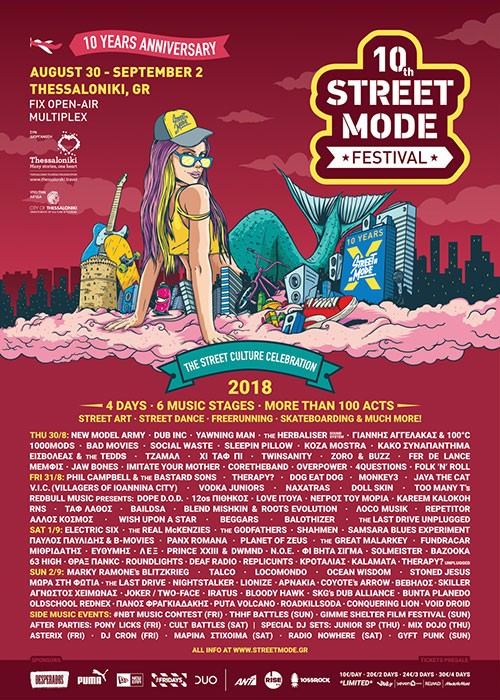 Street Mode Festival: New Model Army, Dub Inc, Yawning Man, The Herbaliser Soundsystem, Γιάννης Αγγελάκας & 100°C, 1000mods, Bad Movies, Sleepin Pillow, Koza Mostra κ.ά. Θεσσαλονίκη @ Fix Open - Air