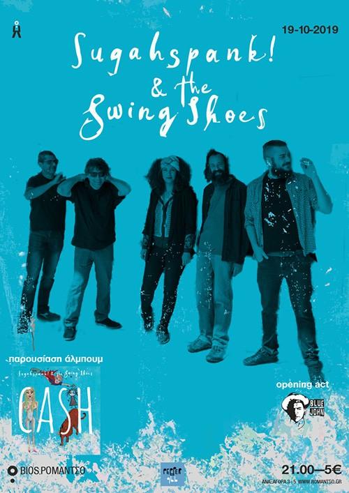 Sugahspank! & The Swing Shoes, Blue John Αθήνα @ Ρομάντσο
