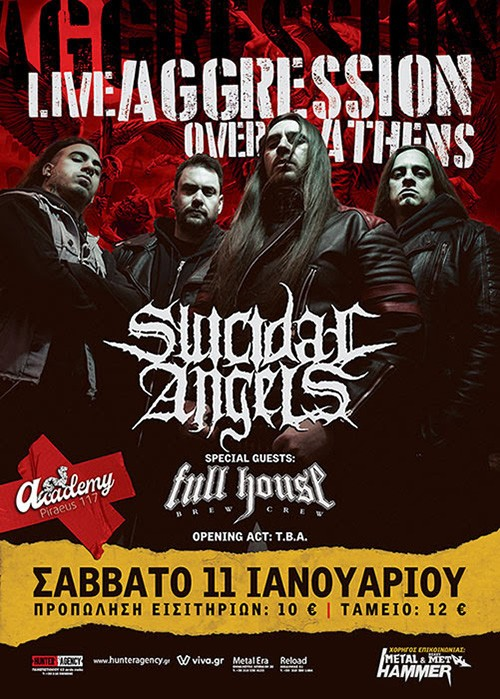 Suicidal Angels, Full House Brew Crew @ Piraeus Academy