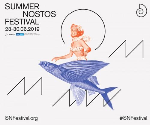 Summer Nostos Festival: Andrew Bird, Soap & Skin Αθήνα @ Κέντρο Πολιτισμού Ίδρυμα Σταύρος Νιάρχος