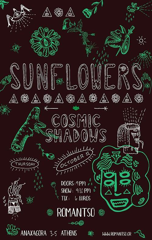 Sunflowers, Cosmic Shadows Αθήνα @ Ρομάντσο