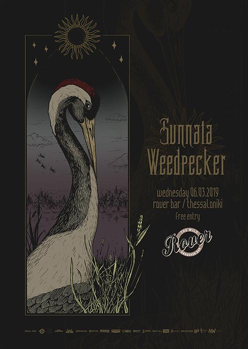 Sunnata, Weedpecker Θεσσαλονίκη @ Rover