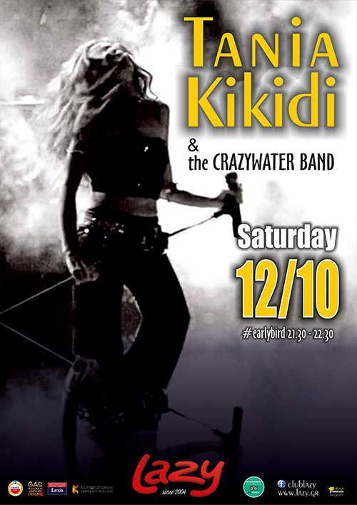 Tania Kikidi & The Crazy Water Band Aθήνα @ Lazy