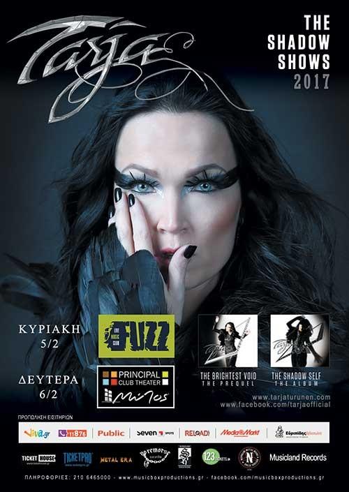 Tarja Θεσσαλονίκη @ Principal Club Theater