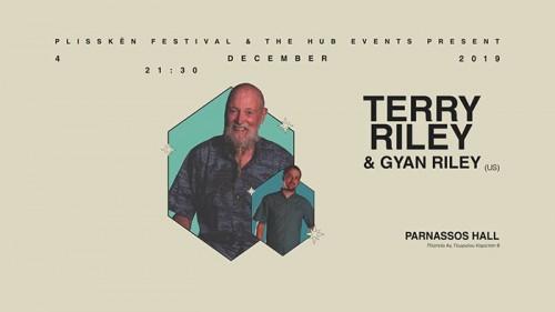 Terry Riley & Gyan Riley Αθήνα @ Φιλολογικός Σύλλογος Παρνασσός
