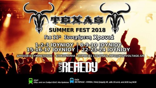 Texas Summer Festival: Sexpyr & The Clappas & The Chymbals, Κωνσταντίνος Πετρόπουλος, Ruinissimple Αθήνα @ Remedy