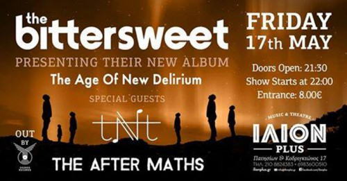 The BitterSweet, Tnt, The After Maths Αθήνα @ Ίλιον Plus