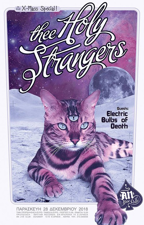 Thee Holy Strangers, Electric Bulbs Of Death Αθήνα @ AN Club