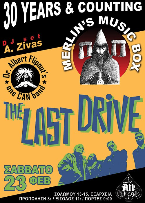 The Last Drive, Dr. Albert Flipout's One Can Band Αθήνα @ AN Club