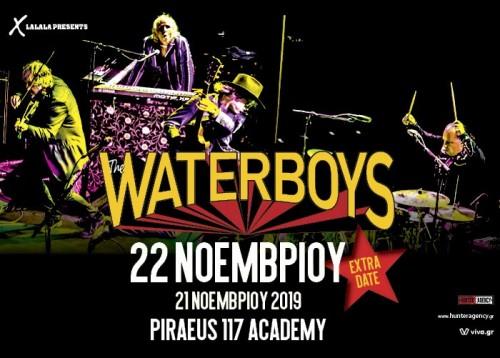 The Waterboys Αθήνα @ Piraeus Academy