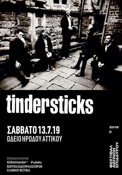 Tindersticks Αθήνα @ Ηρώδειο