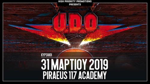 U.D.O. Αθήνα @ Piraeus Academy