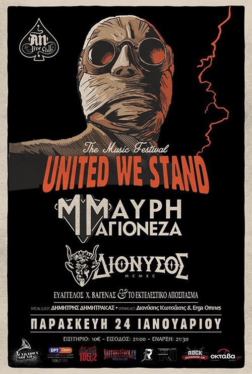 United We Stand Festival: Μαύρη Μαγιονέζα, Διόνυσος, Ευάγγελος Βαγενάς & Εκτελεστικό Απόσπασμα, Διονύσης Κωτσάκης & Erga Omnes Αθήνα @ AN Club