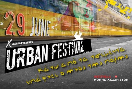 Urban Festival: Τζαμάλ Θεσσαλονίκη @ Μονή Λαζαριστών