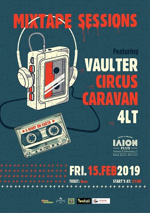 Vaulter, Circus Caravan, 4LT. Αθήνα @ Ίλιον Plus