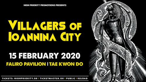 Villagers Of Ioannina City Αθήνα @ Γήπεδο Tae Kwon Do