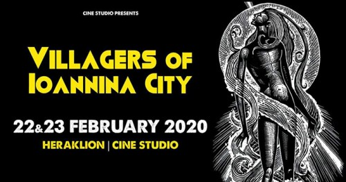 Villagers Of Ioannina City Ηράκλειο @ Cine Studio