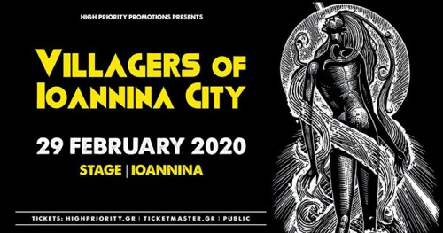 Villagers Of Ioannina City Ιωάννινα @ Stage Ioannina