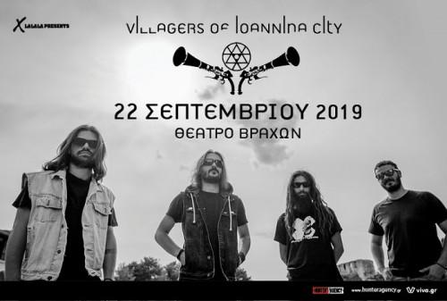 Villagers Of Ioannina City Αθήνα @ Θέατρο Βράχων Μελίνα Μερκούρη