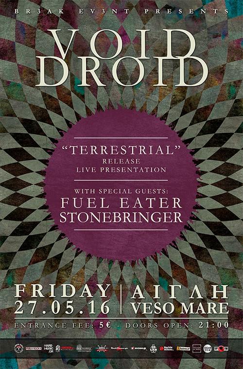 Void Droid, Fuel Eater, Stonebringer Πάτρα @ Αίγλη (Veso Mare)