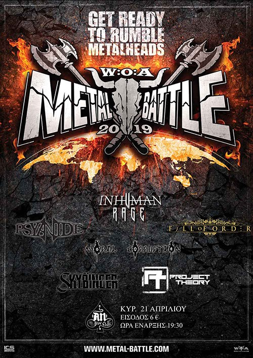 Wacken Metal Battle: Moral Corruption, Inhuman Rage, Project Theory, Fall Οf Order, Skybinder, Psyanide Αθήνα @ AN Club