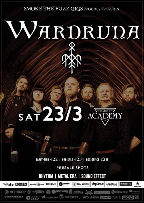 Wardruna Αθήνα @ Piraeus Academy