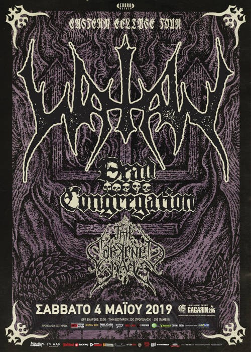 Watain, Dead Congregation, Thy Darkened Shade Αθήνα @ Gagarin 205