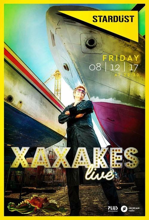 Xaxakes Καστοριά @ Stardust All Day Bar