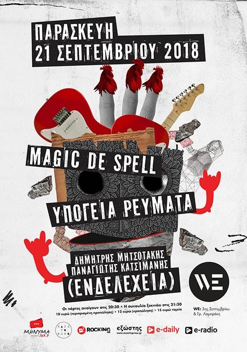 Υπόγεια Ρεύματα, Magic De Spell, Δημήτρης Μητσοτάκης & Παναγιώτης Κατσιμάνης (Ενδελέχεια) Θεσσαλονίκη @ We