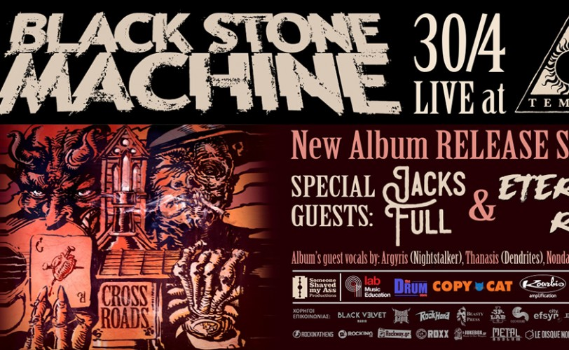 Black Stone Machine, Jacks Full, Eternal Ride