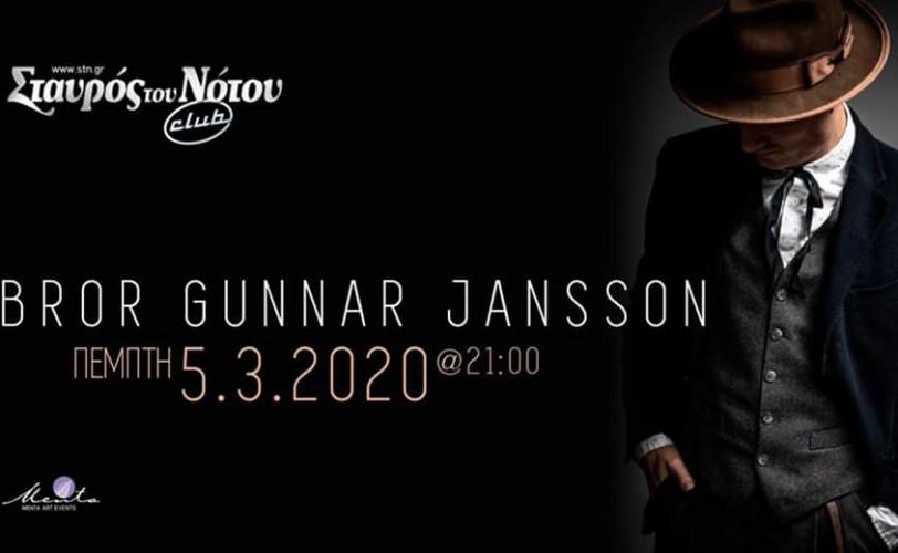 Bror Gunnar Jansson