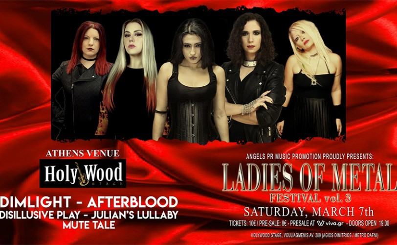 Ladies Of Metal Festival: Dimlight, Afterblood, Disillusive Play, Julian's Lullaby, Mute Tale