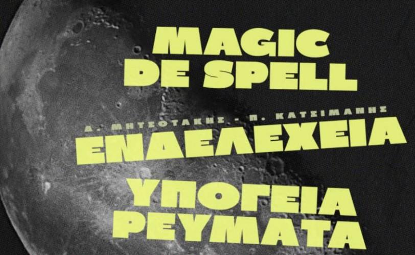 Magic De Spell, Ενδελέχεια, Υπόγεια Ρεύματα