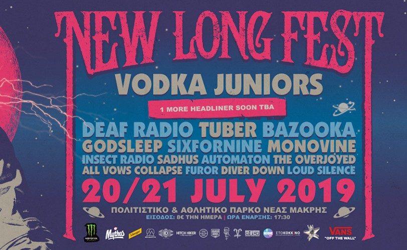 New Long Festival: Naxatras, Deaf Radio, Tuber, Monovine, Sadhus, Automaton, Pissed-Off Kid