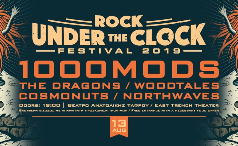 Rock Under The Clock Festival: 1000mods, The Dragons, Woodtales, Cosmonuts, Northwaves