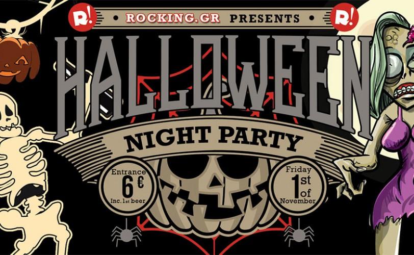 Halloween Night: The Fantastic Terrors