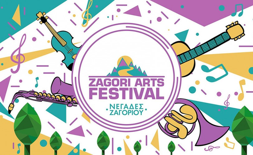 Zagori Arts Festival: Baildsa, Κακό Συναπάντημα, Apanemic, Balothizer, Stand & Walter, Solid Buzz, A Priori Dance Co.