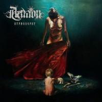 Aenaon - Oneirodynia