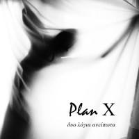 Plan X - Δυο Λόγια Ανείπωτα (single)